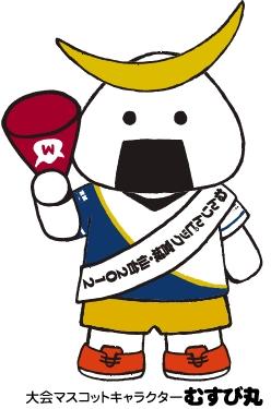 ねんりんピック宮城・仙台2012 太極拳予選会にむすび丸出陣
