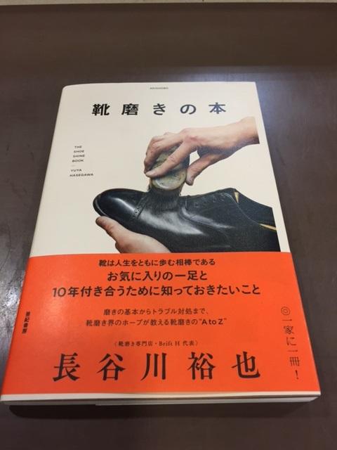本買ってみました