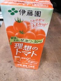 理想のトマト