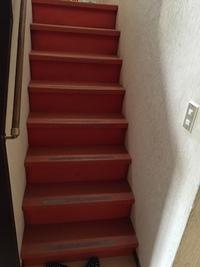 カーペット階段
