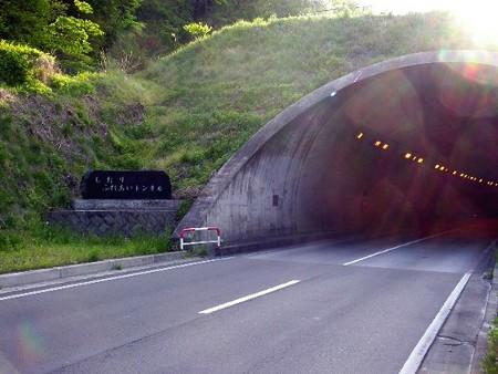 トンネル・・・?