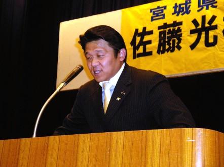 佐藤光樹議会報告