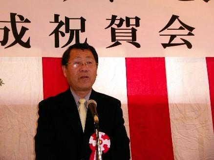 藤倉コミセン