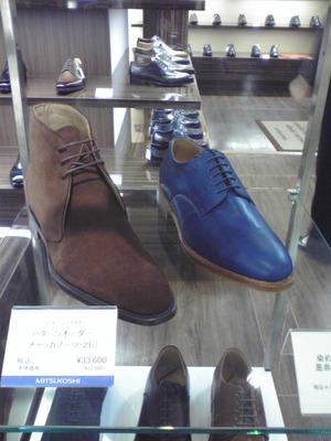 三越 紳士靴 パターンオーダー会