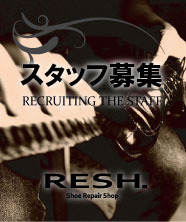 RESH. 新規オープンスタッフ募集