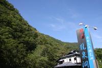 夏休みは龍泉洞!!!
