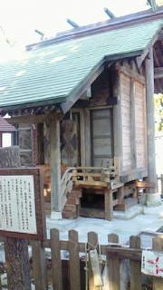 金華山黄金山神社参拝☆☆☆