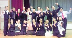 11月24日 JPCL東北プロ選手会パーティー開催