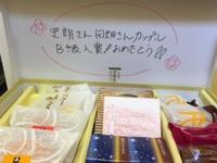入賞ケーキ頂きました☆