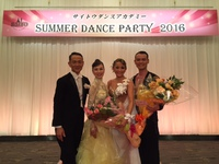 サイトウダンスアカデミーサマーパーティー2016