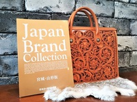 Japan Brand Collection 2018 宮城・山形版」に掲載されました