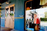 いよいよ今週末21日(日)!八戸市「T-bird」にて開催カービング実演&販売会