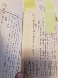 沢乙姫(阿久姫)の石碑!