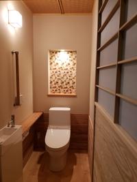 「山紅葉」トイレ改装