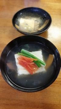 冬の絶品『白子豆腐‼』