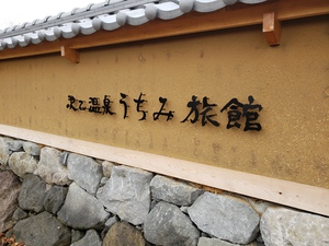 日本美意識!