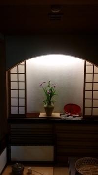 紫蘭と芍薬‼