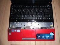 ASUS 1215BのHDDをSSHDに換装