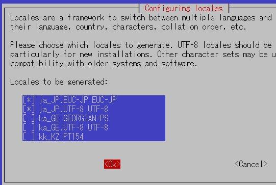 玄箱:debian6.0 アップグレードその2