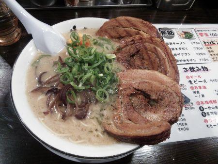 橋本ヒロシの豚ピロデブゴン