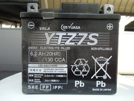 PCXのバッテリーを交換
