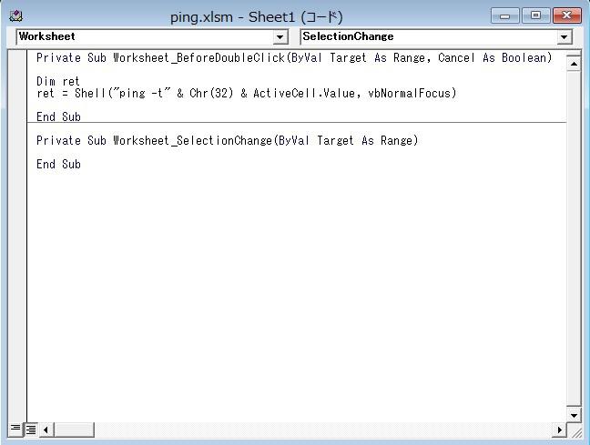 ExcelでSheet内のIPをクリックでPing送信