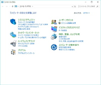 windows10 Anniversary Update 大きな変更点