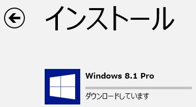 我が家のPCからWindowsXPを排除
