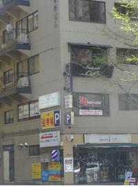 太田ビル広瀬通りパーキング ハイルーフ駐車可