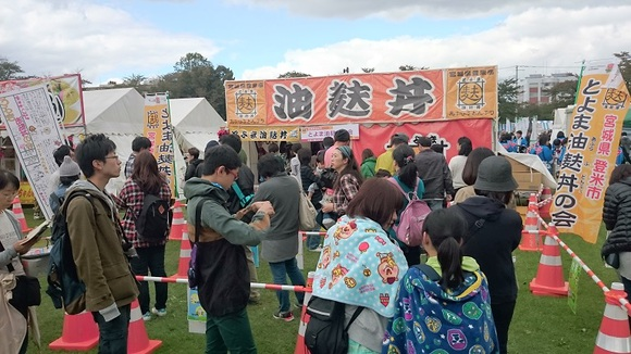 2015 B-1グランプリ in 十和田