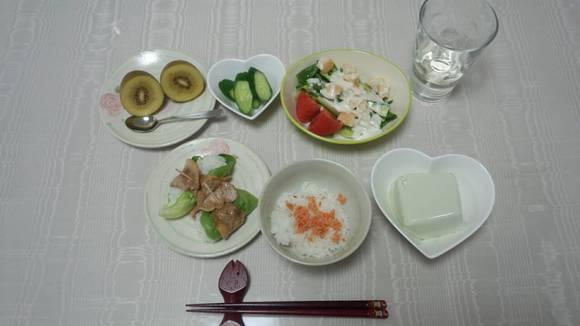 仙台麸のシーザーサラダ