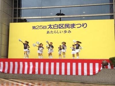 太白区民まつり2013のステージ発表を終えて☆