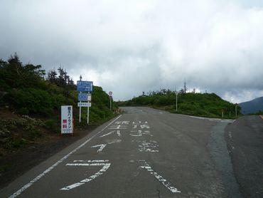 蔵王ハイライン入口