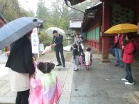 七五三塩竈神社