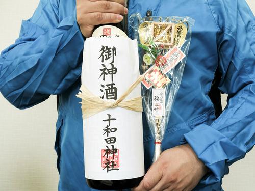 十和田神社で大漁を願って