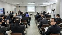 「まぐろ延縄漁業カイゼン検討会」の結果報告会