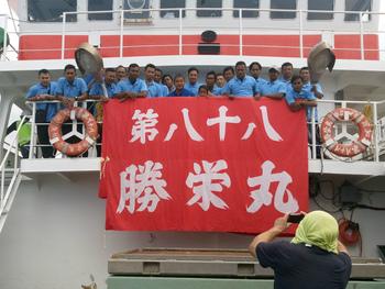 88勝栄丸がバリ島に到着!