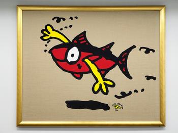 ミナミマグロ出漁対策協議会