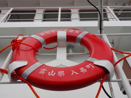 123勝栄丸と瓜二つの新造船