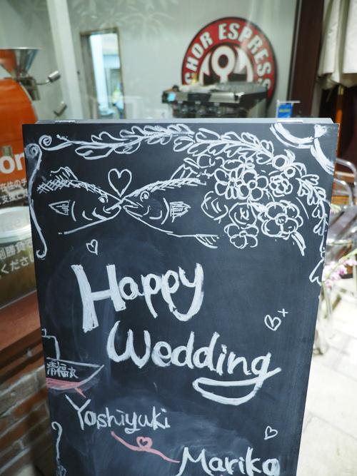 アンカーでの「結婚を祝う会」