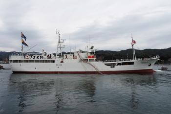 88清福丸がインド洋へ出航