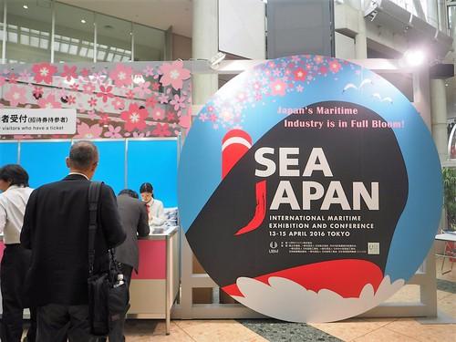 Sea Japan 2016