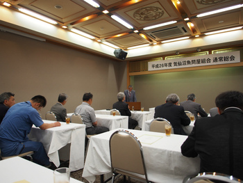 気仙沼魚問屋組合の総会