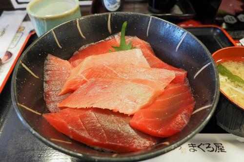 第5八幡丸のミナミマグロ丼