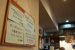大西洋出漁者会議で東京へ