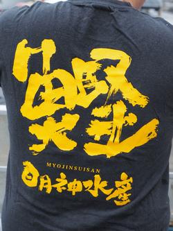 183佐賀明神丸が今期初入港!