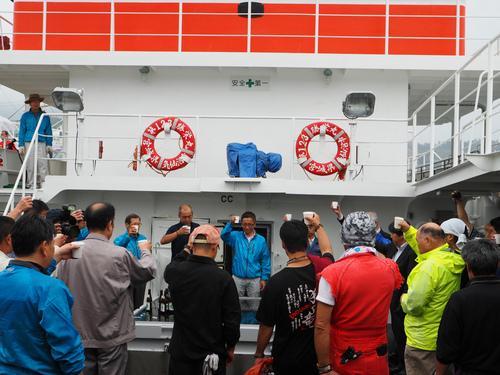 123勝栄丸がインド洋へ出航!
