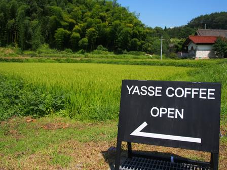 YASSE COFFEE