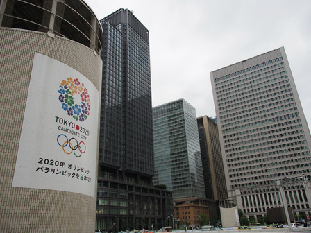東京オリンピックなるか