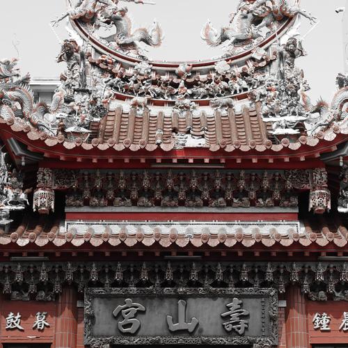 高雄の寺院を参拝して